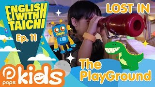 👽 Kids English Education Ep.11 Lost In The PlayGround..... 👦English with TaiChi