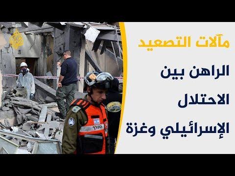 إسرائيل تتوعد بالرد القاسي وحماس والجهاد تحذران من الحماقة  - نشر قبل 4 ساعة