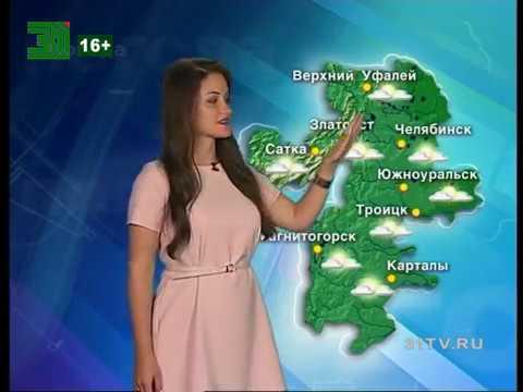Прогноз погоды с Мариной Руснак на 8,9,10 сентября 2017г.