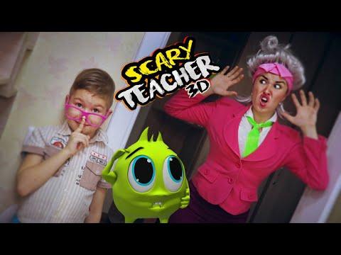 СТРАШНАЯ Учительница 3D В Реальной Жизни В ДОМЕ! Что Придумали Рома и Хелпик Для Scary Teacher 3D?