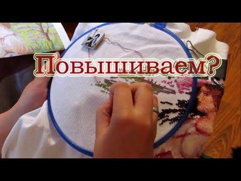 Вышивка крестом и другие виды рукоделия на Крестике