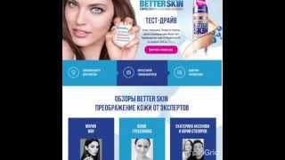 Истории успеха: промоакция «Maybelline Better Skin тест-драйв»(, 2015-01-28T12:53:55.000Z)