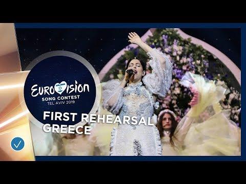 Greece 🇬🇷 - Katerine Duska - Better Love - First Rehearsal - Eurovision 2019