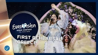 Greece 🇬🇷 - Katerine Duska - Better Love - First Rehearsal - Eurovision 2019