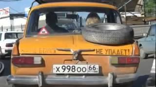 Авто приколы  car fun.mp4.mp4