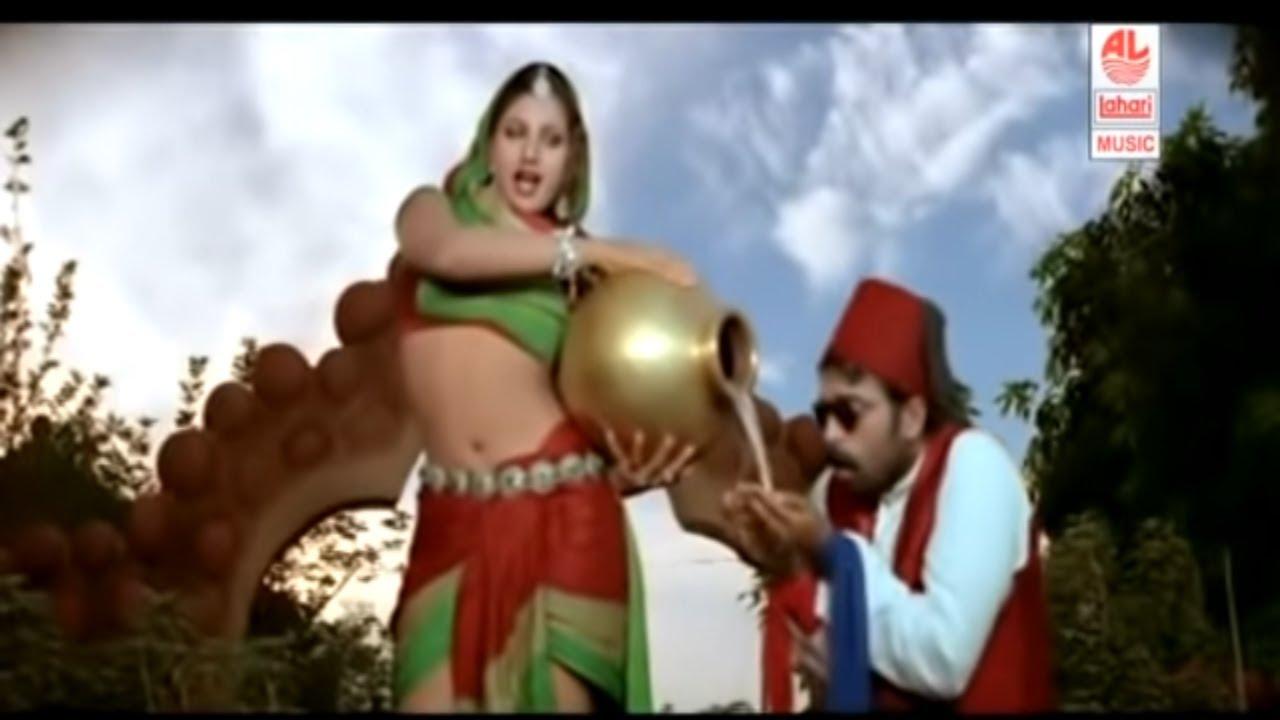 Download Telugu Movie Video Songs | Bombay Priyudu Movie Songs | Rajkapoor Cinemaloni