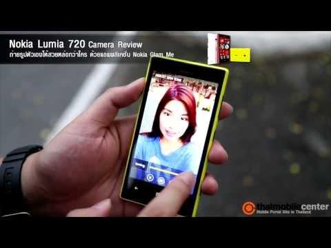 ทดสอบการถ่ายภาพ และวิดีโอ ด้วย Nokia Lumia 720
