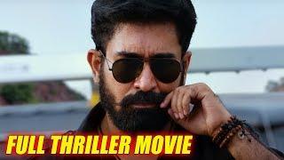 Vijay Antony Recent Super Hit Full HD Movie | Vijay Antony | Aksha Pardasany | Theatre Movies