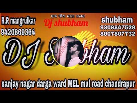 Hero Mix Nagin Dj Shubham