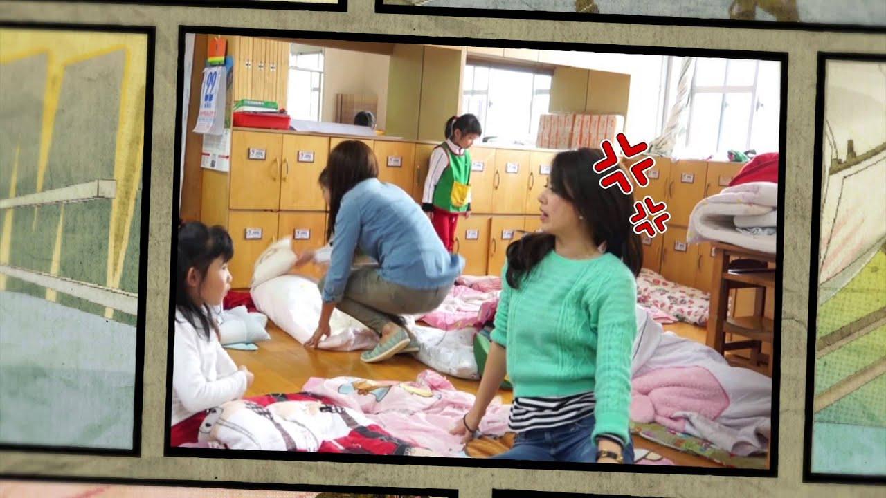 衛視中文臺《媽媽咪呀》EP08幼稚園代課老師 promo (20150303播出) - YouTube