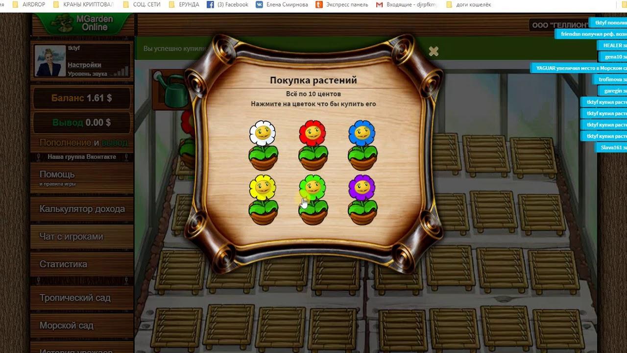 online игра с выводом реальных денег