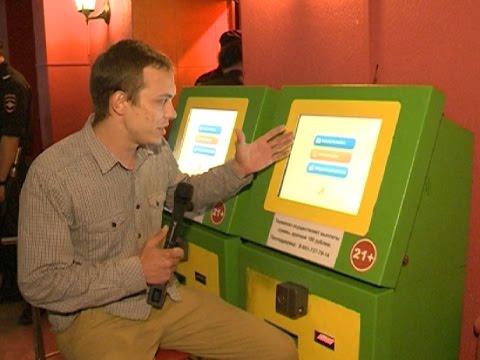 Азартные игры, замаскированные под биржевые ставки. В Вологде закрыли подпольное казино