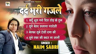 Non Stop Sad Ghazal 2020 - Naim Sabri Superhit Ghazal - दर्द भरी ग़ज़ल | Dard Bhari Ghazal