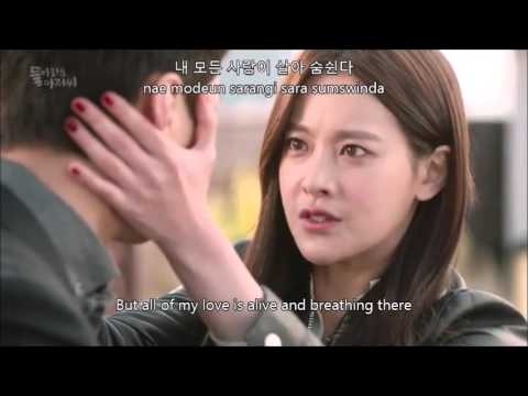 노을 (Noel) - 다시 (Again) [Please Come Back Mister, OST] Hangul + Romanization + English Sub