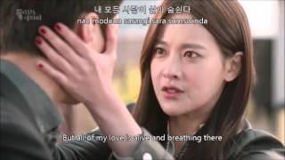 Скачать 노을 Noel 다시 Again Please Come Back Mister OST Hangul Romanization English Sub
