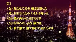 別れの夜明け(わかれのよあけ) 作詞:池田充男 作曲:伊藤雪彦 唄:石...