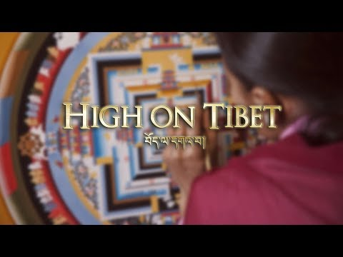 High on Tibet: Promoting and preserving ancient cultural heritage