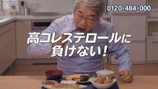 北陸富山の医薬品 ヘルスオイル 動脈硬化症を防ぎます 富山常備薬グループ CM thumbnail