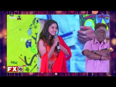 Cute SAYYESHAA Speech | GHAJINI KANTH Movie Press Meet