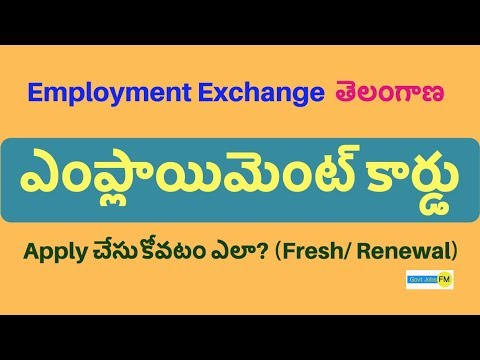 Telangana Employment Exchange Registration/ Renewal Procedure Online | Govt Jobs FM