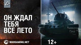 Рекламный ролик World of Tanks.