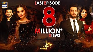 Jalan Last Episode [Subtitle Eng] - 16th December 2020 - ARY Digital Drama