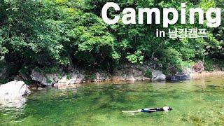 계곡이 맑은 캠핑장 남강캠프에서 신나는 송어잡이