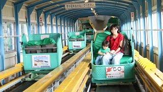 日本一乗り心地の悪いカーレーターに乗ってきた The most uncomfortable carlator in Japan! thumbnail