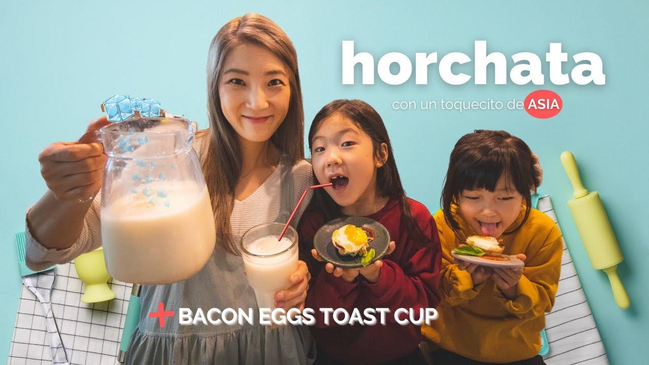 Es Horchata de Asia?ㅣHorchata con un toquecito de ASIAㅣEgg Bacon ToastㅣSorprendan del Sabor