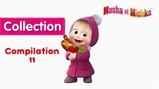 Masha et Michka - Сompilation 11🎬  (20 minutes)