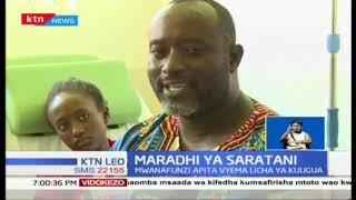 Mwanafunzi aliyetamba #KCPE2018 anaugua saratani, ahitaji Sh5M kupata matibabu