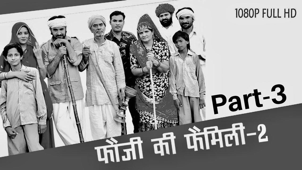 Rajasthani Film