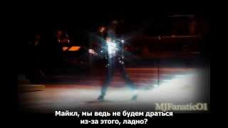 Michael Jackson with Paul McCartney - The Girl Is Mine (Русские субтитры)