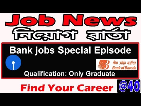 JOB News | Latest Job Notifications |Find Your Career@40(Bank jobs Special Episode)