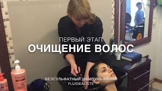 видео Быстрая укладка длинных, пушащихся волос | Уход после мытья | Mane beauty blog