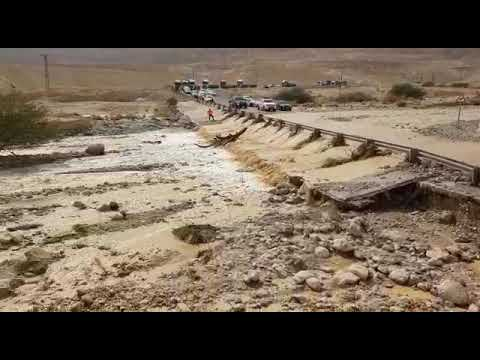 Scene of disaster in southern floods, Israel