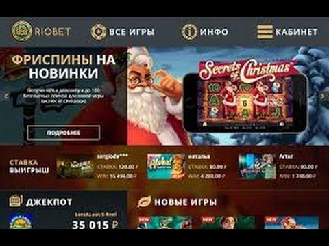 Западные интернет казино с бездепозитными бонусами возьмем в долевую аренду игровые автоматы г.новосибирск
