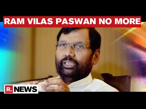 Union Minister Ram Vilas Paswan Passes Away In Delhi At Age 74