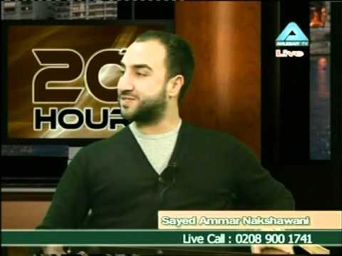 20th hour 7a  Karbala Ammar nakshawani Muharram Special  Imam Hussain SHIA ISLAM SHIA MUSLIMS