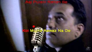 Aaj Purani Rahonse karaoke