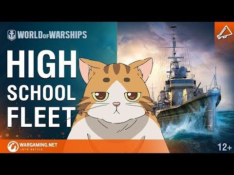 Камуфляж High School Fleet в World of Warships