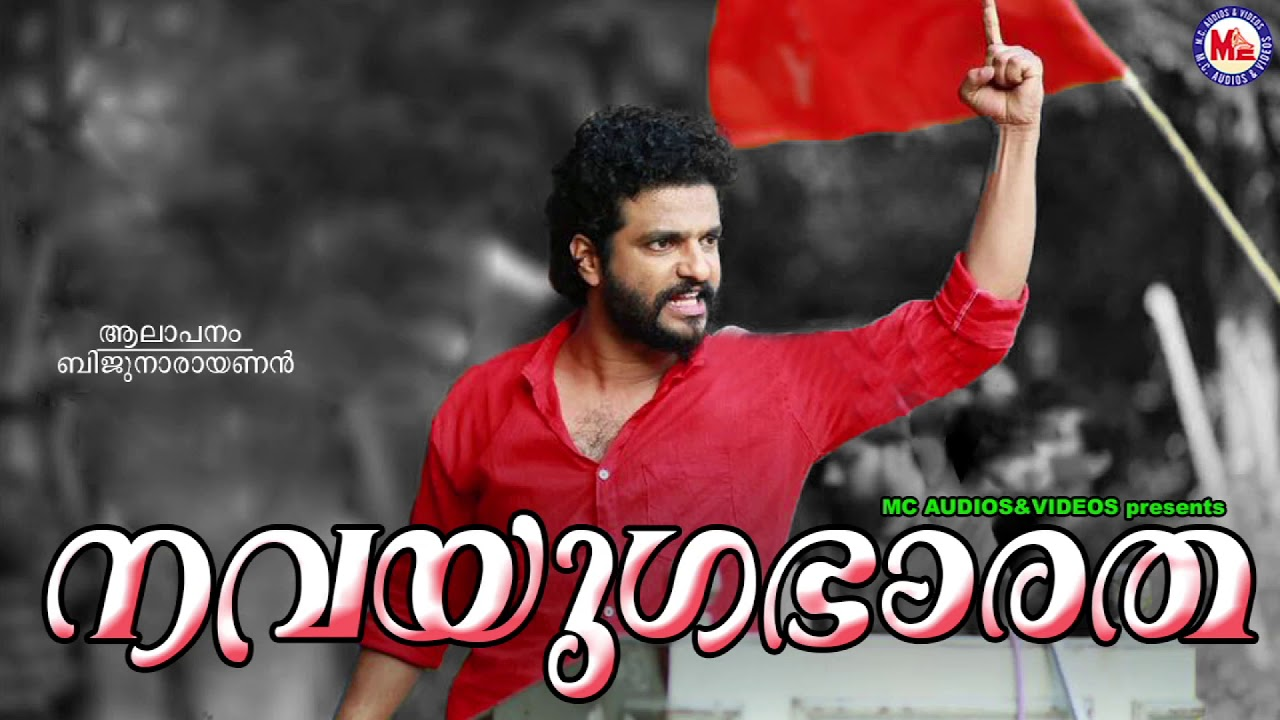 Telgiya Malayalam Mp3 Songs Download Links Super Hit Malayalam Songs to