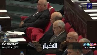 النواب الأردني يعقد جلسة خاصة حول حادثة البحر الميت