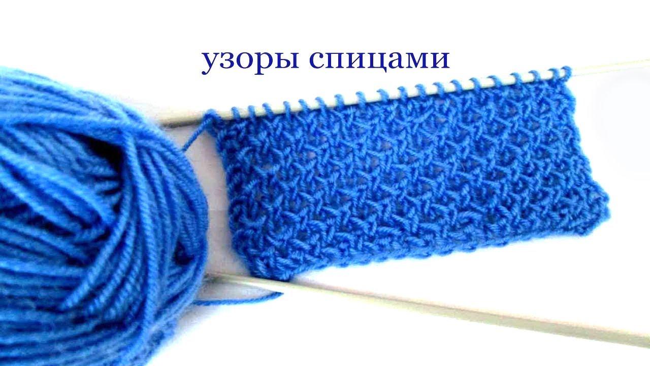 узор длинная косая плетенка