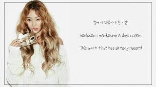 효린 Hyolyn – Clock [Han|Rom|Eng] LyricsTheBlack Knight OSTPart 3