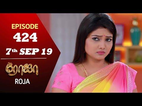07-09-2019 - Roja Serial - Tamil Serials TV