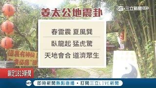 陽明山七星燈官方網站