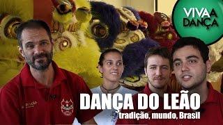 VIVAA DANÇA T01E07 - DANÇA DO LEÃO - TRADIÇÃO, MUNDO, BRASIL