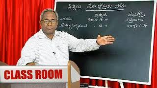 15  EPI K Sundar Rao