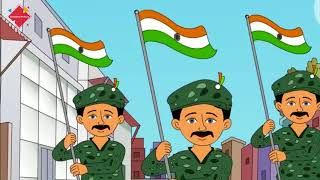 15th August Happy Independence day 2018 || Celebrate Independence day || Cartoon Video